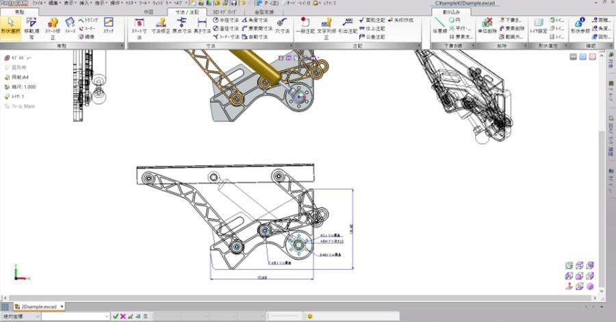 3Dモデルの図面化/断面化